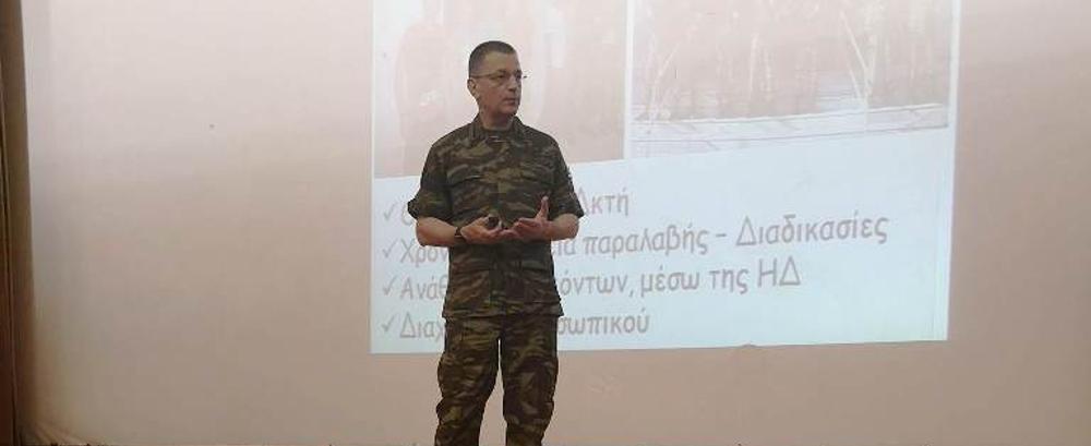 Ομιλία Αρχηγού ΓΕΣ Περί Ηγεσίας στους Ευέλπιδες ΙVης Τάξεως