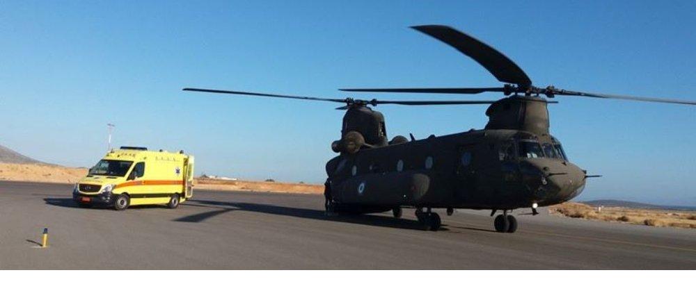 Κοινωνική Προσφορά Στρατού Ξηράς Μηνός Νοεμβρίου 2018 στον Τομέα των Αεροδιακομιδών