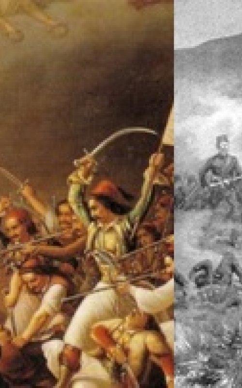 istoriko gegonos